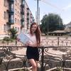 Алина, 22, г.Кропивницкий