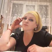 Zara 44 Нальчик