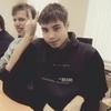 Дмитрий, 20, г.Алексин