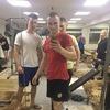 Дмитрий, 20, г.Севастополь