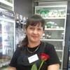 Татьяна, 39, г.Завитинск