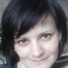 Юлия Афонина, 36, г.Сасово