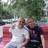 Александр, 38, г.Нижний Тагил