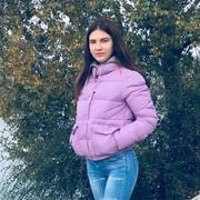 Татьяна 21 Красноярск