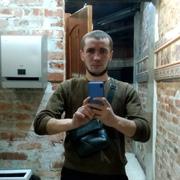 Александр 26 Калининград