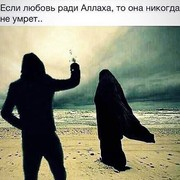 Али 24 Астана