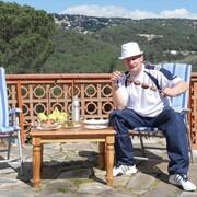 Юрий, 45 лет, Водолей