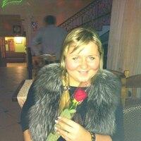 Екатерина, 36 лет, Телец, Самара