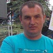 Андрей 41 Марганец