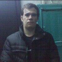 Николай, 34 года, Овен, Улан-Удэ