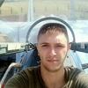Евгений, 23, г.Счастье