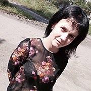 Людмила 31 год (Лев) Покровск