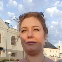 Елена, 45 лет, Стрелец, Москва