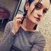 Кристина, 26, г.Гомель