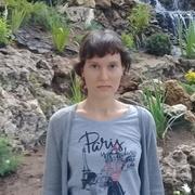 Юлия 30 лет (Рак) Самара