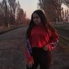 Кристина, 16, Харків