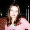 Natalia, 35, г.Сеул
