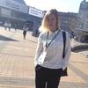 Darya, 37, Kropyvnytskyi