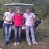 Алексей, 29, г.Оренбург
