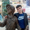 ikbol, 28, г.Екатеринбург