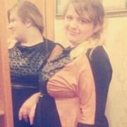 Юлия, 24