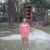 Владимир, 33, г.Днепр