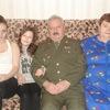 Александр, 68, г.Пермь
