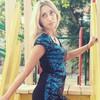 Алена, 26, г.Харьков