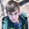 Вітлій, 21, г.Кропивницкий