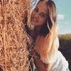 Наталья, 23, г.Пермь