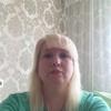татьяна, 41, г.Лобня