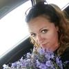 Rosina, 37, Yevpatoriya