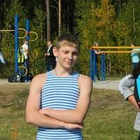 Бпрпнов, 21 год, Водолей, Екатеринбург
