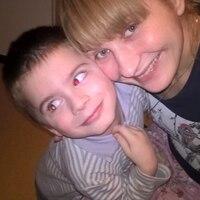 Анна, 35 лет, Весы, Москва