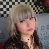 Жанна Раковская, 27, г.Мариуполь