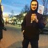 Никита, 26, г.Новосибирск