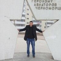 Алексей, 27 лет, Стрелец, Феодосия