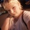 Екатерина, 23, г.Смоленск