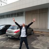 Александр, 45 лет, Скорпион, Москва
