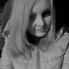 Маргарита, 29, Миколаїв