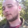 Дима, 21, г.Макеевка