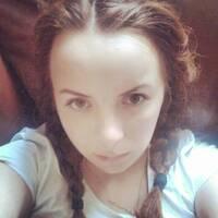 Екатерина, 29 лет, Телец, Екатеринбург