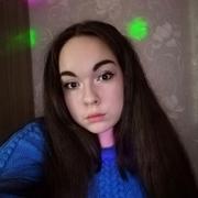 Алина 21 Томск