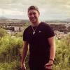 Захар, 19, г.Арсеньев