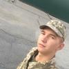 Серега, 20, г.Киев