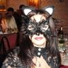 Каріна, 36, г.Трускавец