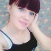 Анастасия, 18, г.Ростов-на-Дону