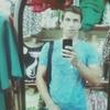 Алексей, 21, г.Луганск