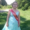 Ирина, 21, г.Курск