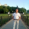 Макс, 32, г.Белгород